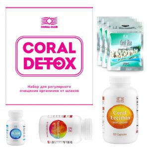 Coral-Detox-Coral-Club